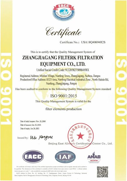 China Zhangjiagang Filterk Filtration Equipment Co.,Ltd Certificaciones